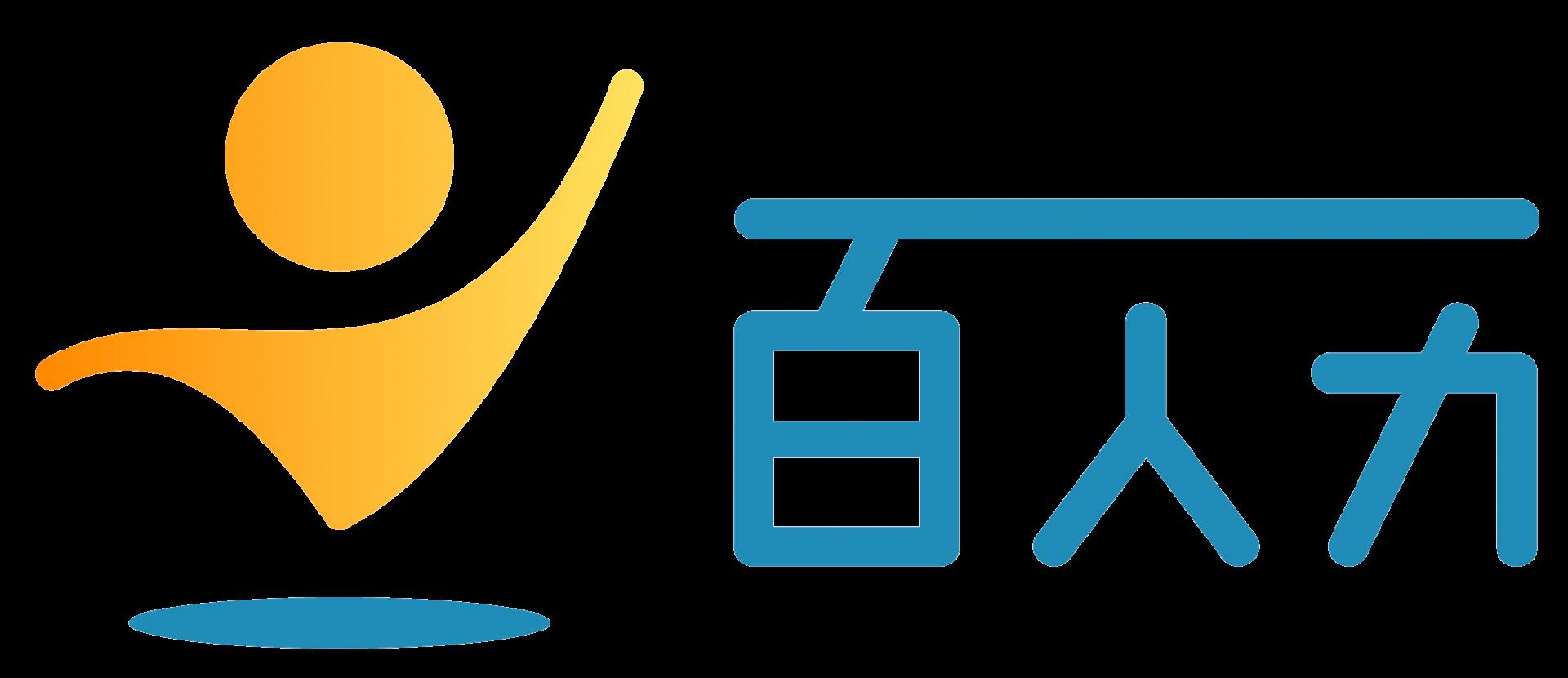 百人力株式会社